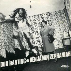 Benjamin Zephaniah - Dub Ranting - front