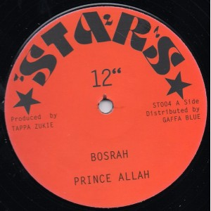 12-prince-allah-bosrah