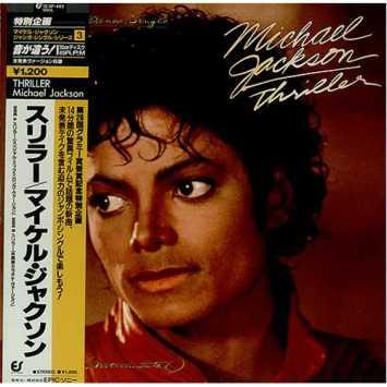 Michael-Jackson-Thriller-68677