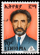 stock-photo-19807349-ethiopia-emperor-haile-selassie-postage-stamp